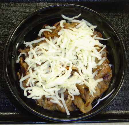 yoshinoya-cheese-gyukarubidon1.jpg