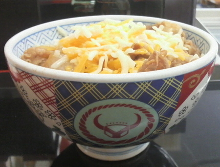 yoshinoya-cheese2.jpg